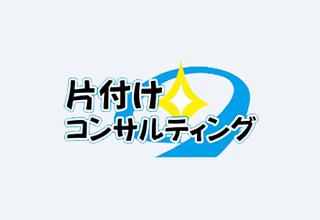鹿児島で遺品整理をしたい!はじめての遺品整理の方法を一挙公開のイメージ